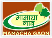 Mamacha Gaon Boiser Family Resort